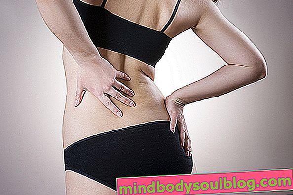 腰椎側わん症とは何ですか?